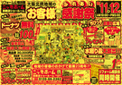 0911_takatsuki_omote.jpg