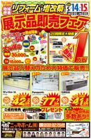 110514chikusa_omote.jpg