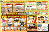110514nagoyaminami_ura.jpg