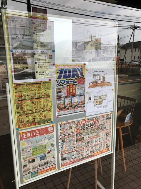 20170813101139.JPG