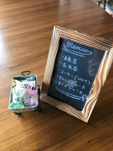 20170813102459.JPG
