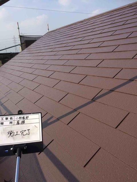 小林邸 屋根塗装 2