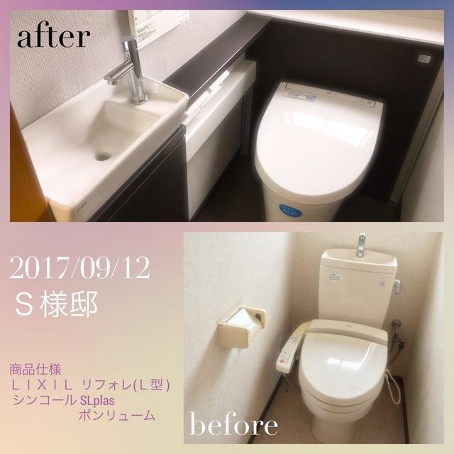 IMG_8066gami.JPG