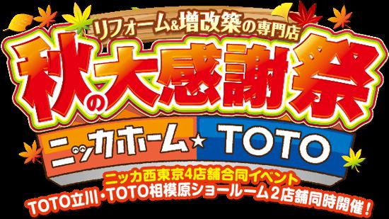180908_tsuchida02.png
