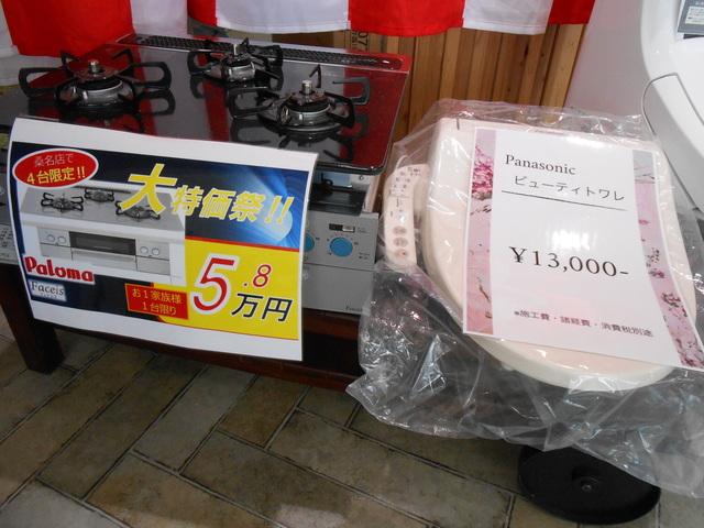 5.12水谷3.JPG