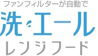 0611oyama2 (2).jpg