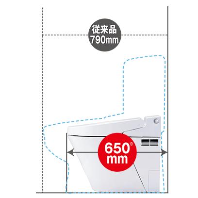 0702oyama1.png