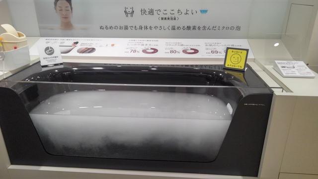 0706oyama2.JPG