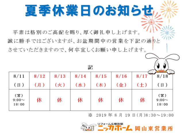 20190810151848.PNG