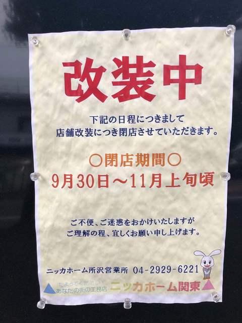20191007 shimada ikumi (1).jpg