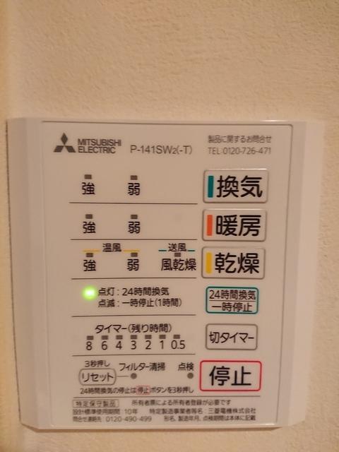 DSC_3964.JPG