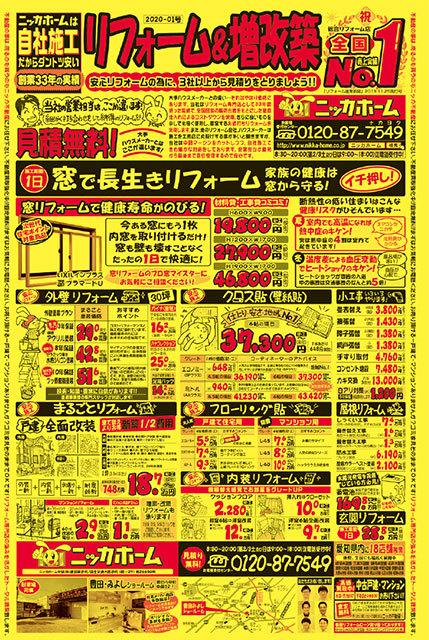 2001_toyotamiyoshi_omote.jpg