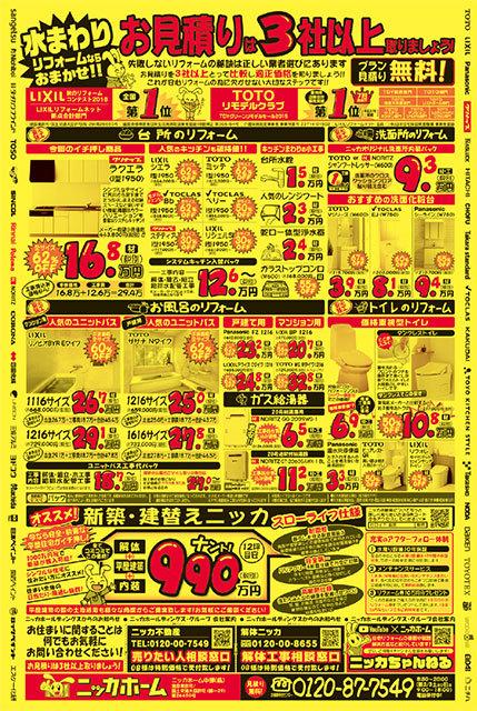 2001_toyotamiyoshi_ura.jpg