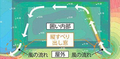 feature_various_img_02.jpg
