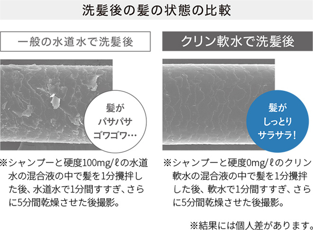 nansui_img_04.jpg