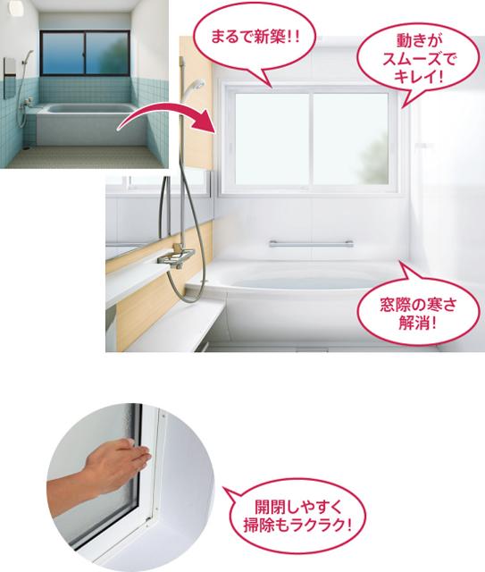 bath_02.png