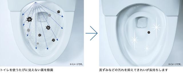 01_photo11.jpg