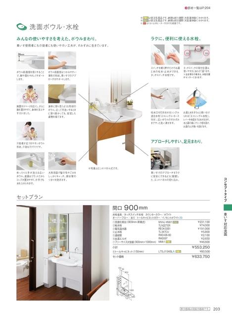 0103_14021908_0203_page-0001.jpg