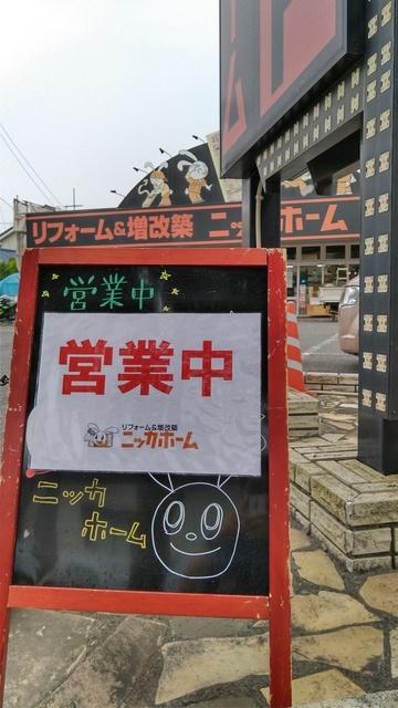 所沢営業所案内.JPG
