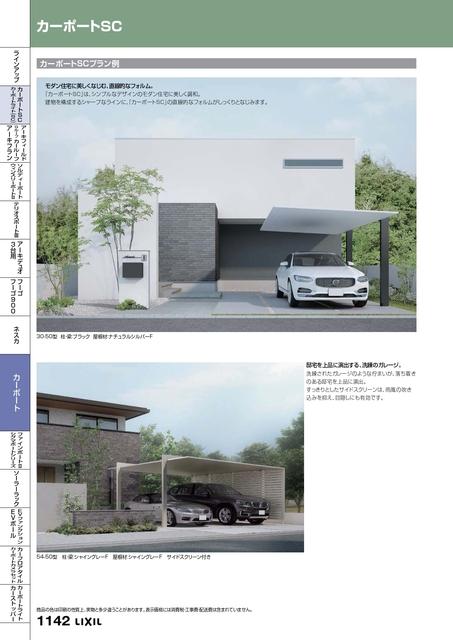 TD7000_1144_page-0001.jpg