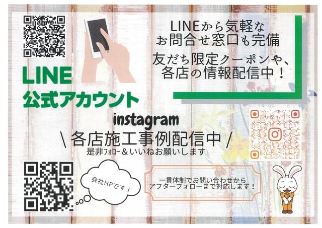 6.3 koubenishi-LINEPOP.jpg