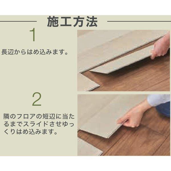 seibumokuzai_yuka-spc-2set_10.jpg