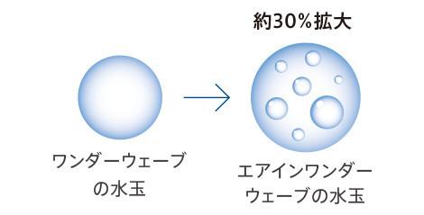 05_photo03.jpg