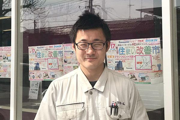 岡久 侑夫