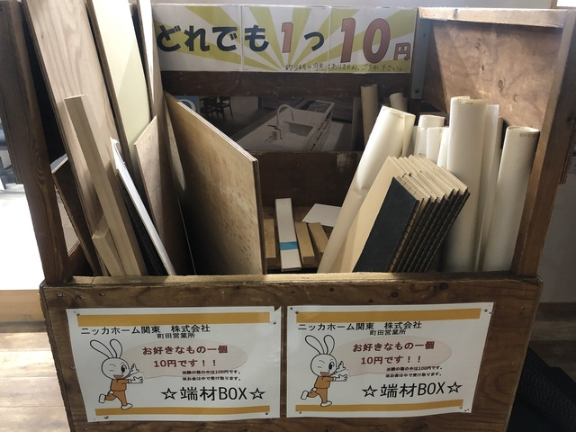 misakifukudaIMG_4229[1].JPG
