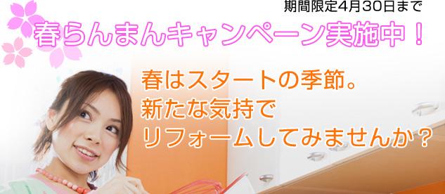 130301_hama_01.jpg