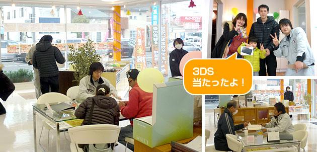 静岡ショールーム2周年イベント