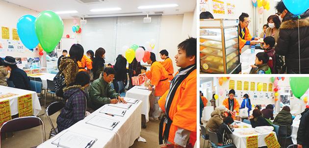 ニッカホーム豊橋2013新春イベント