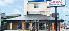 ニッカホーム金沢店