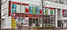 名古屋東店