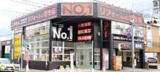 名古屋名東店