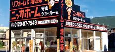 名古屋守山店