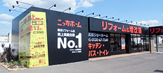ニッカホーム高松店