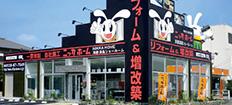 海部津島店