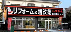横浜金沢店