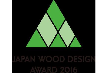 ウッドデザイン賞2016ロゴ