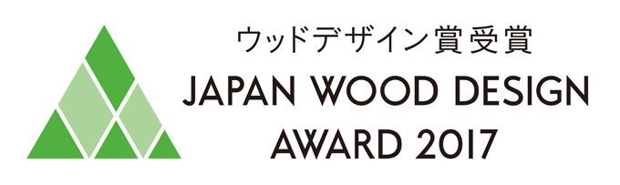 wooddesignttl.jpg